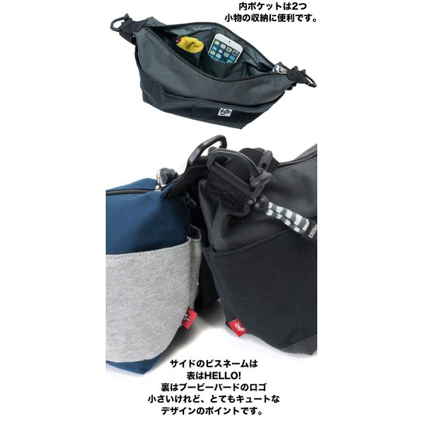 CHUMS チャムス ショルダーバッグ コレクトショルダー Collect Shoulder Sweat Nylon|2m50cm|09