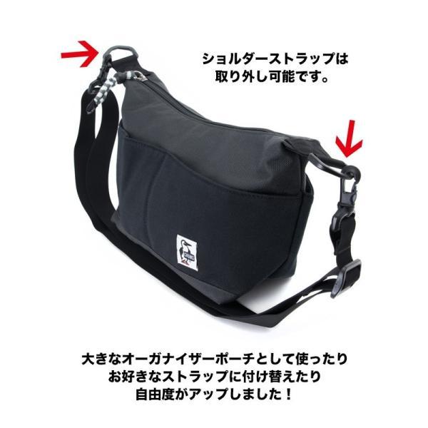 チャムス CHUMS コレクトショルダー Collect Shoulder Sweat Nylon|2m50cm|08