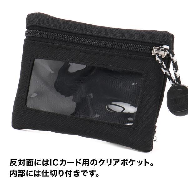 チャムス CHUMS エコ キーコインケース  財布 キーケース|2m50cm|14