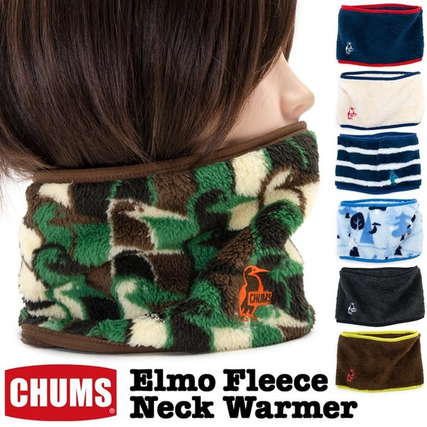 CHUMS チャムス フリース エルモ ネックウォーマー Fleece Elmo Neck Warmer 2m50cm