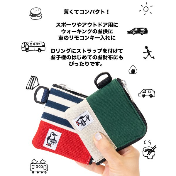 CHUMS チャムス コインケース Square Coin Case 財布 スクエア 小銭入れ|2m50cm|02