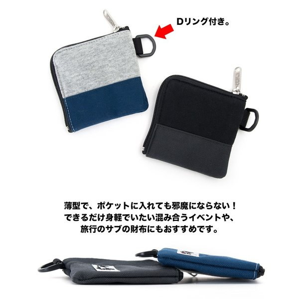 CHUMS チャムス コインケース Square Coin Case 財布 スクエア 小銭入れ|2m50cm|04