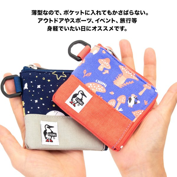 CHUMS チャムス コインケース Square Coin Case 財布 スクエア 小銭入れ|2m50cm|05