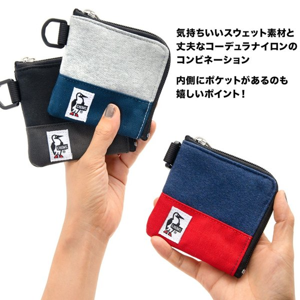 CHUMS チャムス コインケース Square Coin Case 財布 スクエア 小銭入れ|2m50cm|07