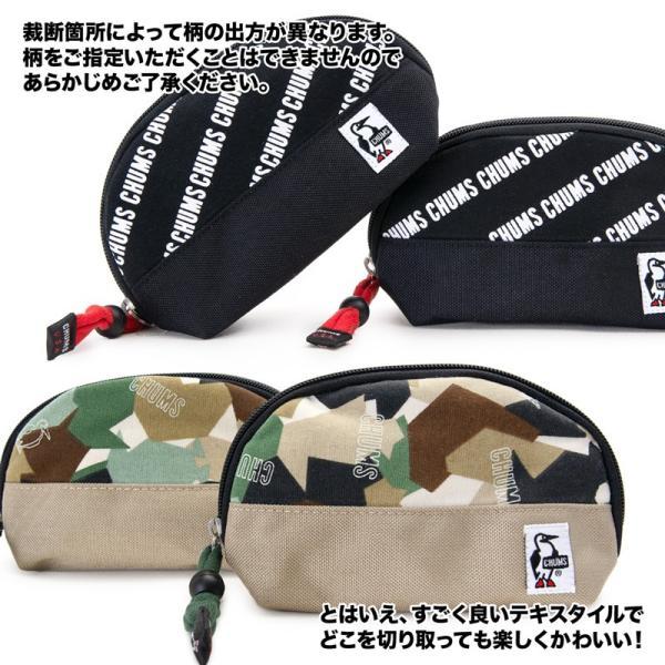 CHUMS チャムス ポーチ shell pouch シェルポーチ|2m50cm|11