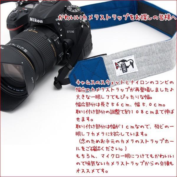 チャムス CHUMS カメラストラップ 5.0 スウェットナイロン|2m50cm|04