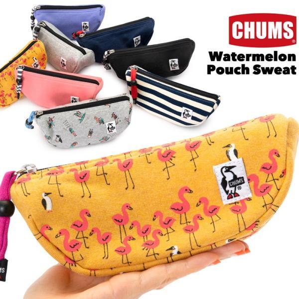 チャムス CHUMS ウォーターメロンポーチ watermelon pouch|2m50cm