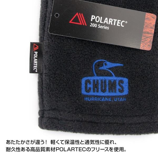 CHUMS チャムス 手袋 Polartec 200 Cuff Gaiter ポーラテック200 カフゲイター|2m50cm|05