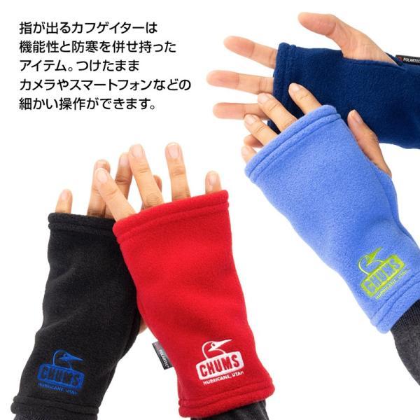 CHUMS チャムス 手袋 Polartec 200 Cuff Gaiter ポーラテック200 カフゲイター|2m50cm|07