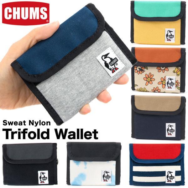 チャムス CHUMS トリフォルド ウォレット 財布|2m50cm