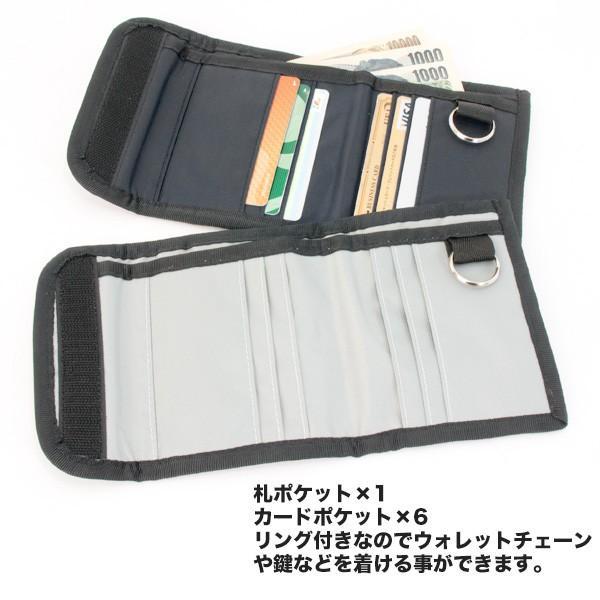 チャムス CHUMS トリフォルド ウォレット 財布|2m50cm|03