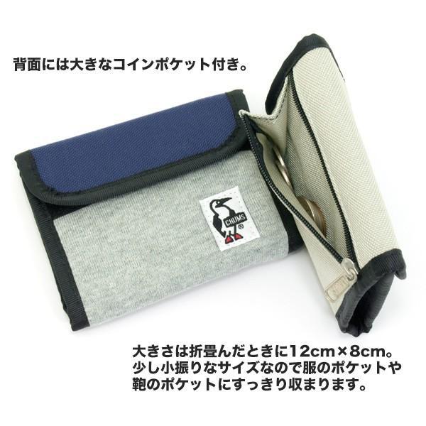 チャムス CHUMS トリフォルド ウォレット 財布|2m50cm|04