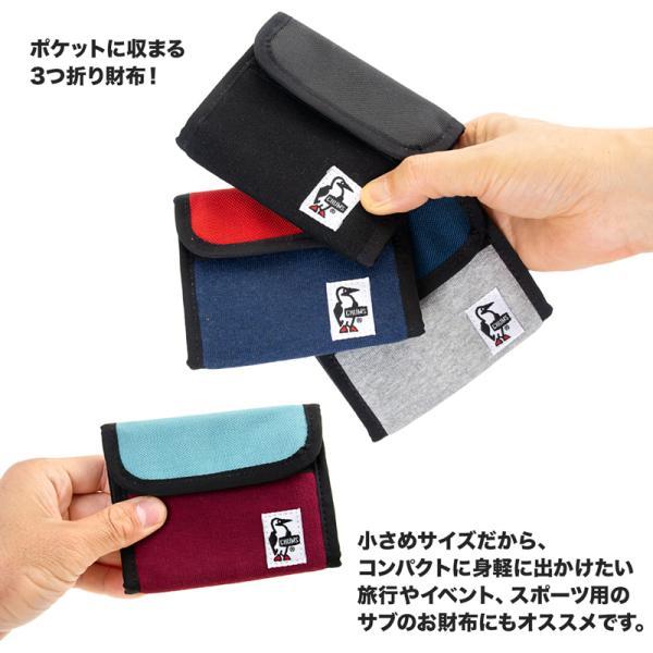 チャムス CHUMS トリフォルド ウォレット 財布|2m50cm|05