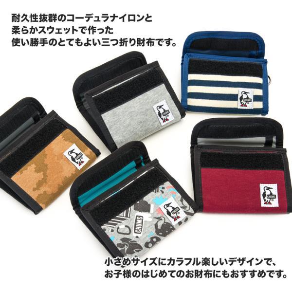 チャムス CHUMS トリフォルド ウォレット 財布|2m50cm|07
