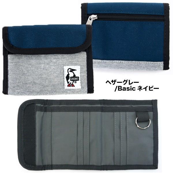 チャムス CHUMS トリフォルド ウォレット 財布|2m50cm|09