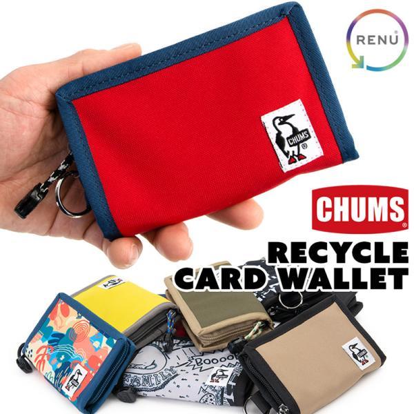 CHUMS チャムス 財布 エコカードウォレット Eco Card Wallet|2m50cm