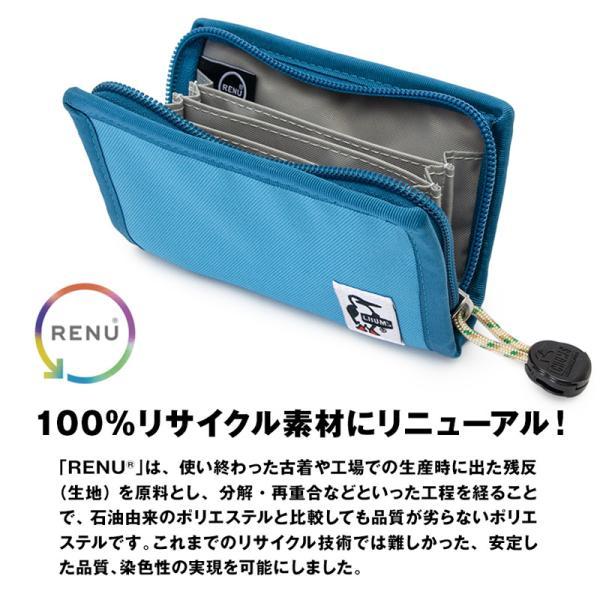 チャムス CHUMS 財布 エコカードウォレット|2m50cm|02