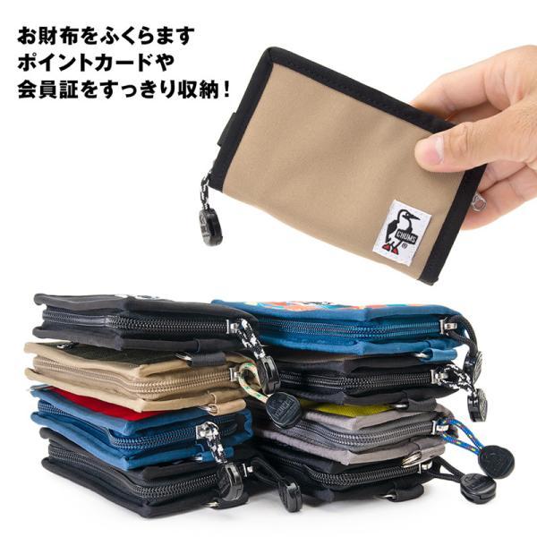 チャムス CHUMS 財布 エコカードウォレット|2m50cm|04