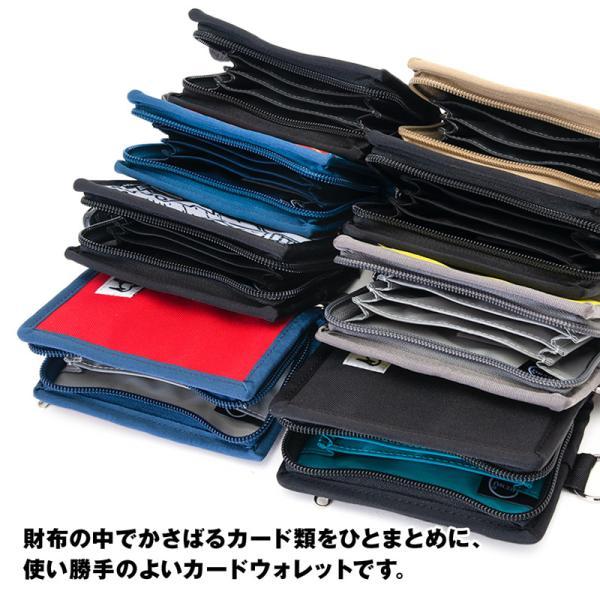 チャムス CHUMS 財布 エコカードウォレット|2m50cm|09