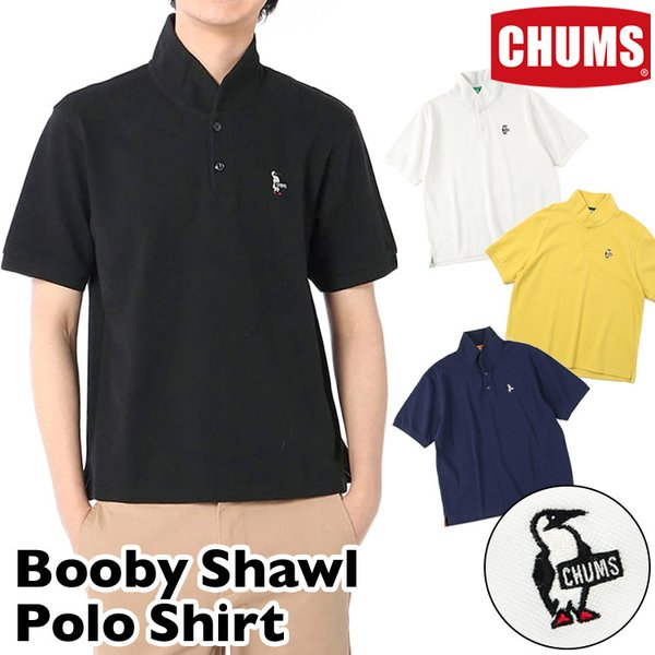 CHUMS チャムス Booby Shawl Polo Shirt ブービー ショール ポロシャツ|2m50cm