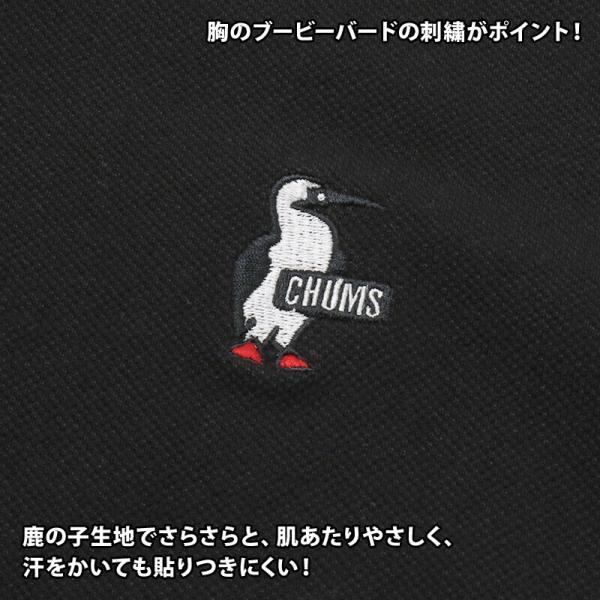 CHUMS チャムス Booby Shawl Polo Shirt ブービー ショール ポロシャツ|2m50cm|10