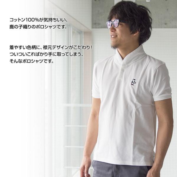 CHUMS チャムス Booby Shawl Polo Shirt ブービー ショール ポロシャツ|2m50cm|04