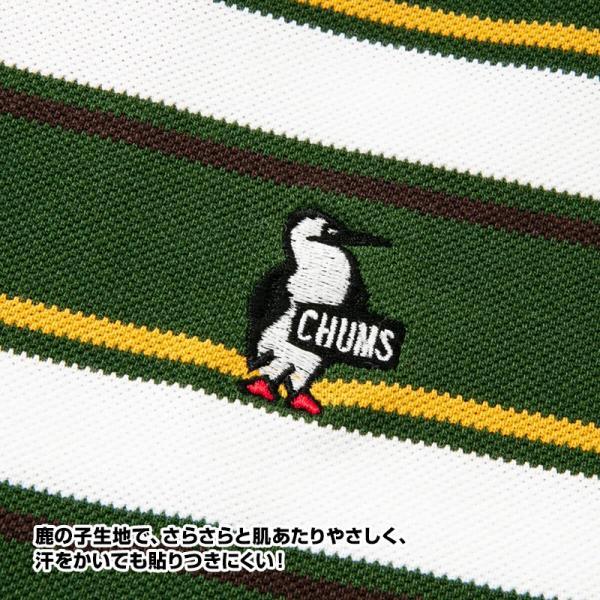 CHUMS チャムス ポロシャツ Booby Border Shawl Polo Shirt ブービー ボーダー ショール 2m50cm 05