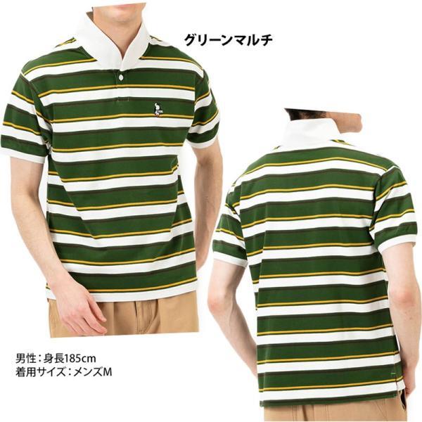 CHUMS チャムス ポロシャツ Booby Border Shawl Polo Shirt ブービー ボーダー ショール 2m50cm 02