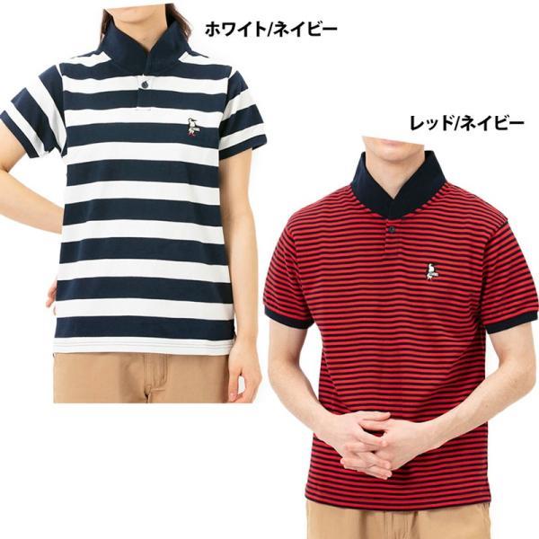 CHUMS チャムス ポロシャツ Booby Border Shawl Polo Shirt ブービー ボーダー ショール 2m50cm 03