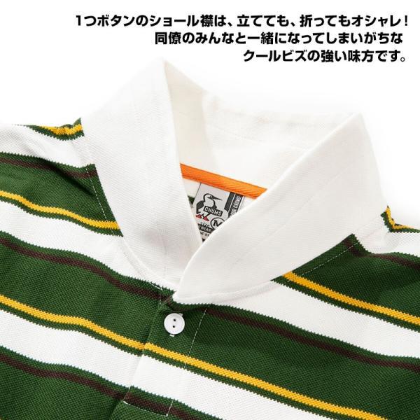 CHUMS チャムス ポロシャツ Booby Border Shawl Polo Shirt ブービー ボーダー ショール 2m50cm 04