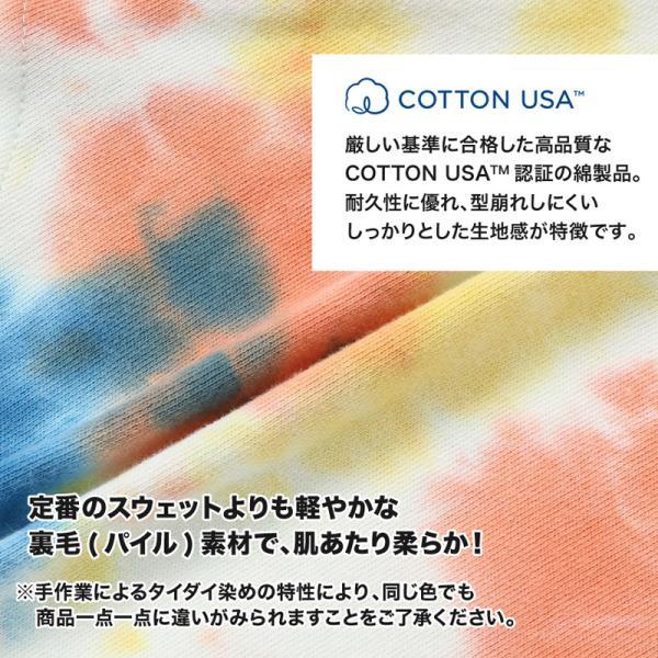 チャムス CHUMS S/S Logo Crew Top 半袖スウェット|2m50cm|12