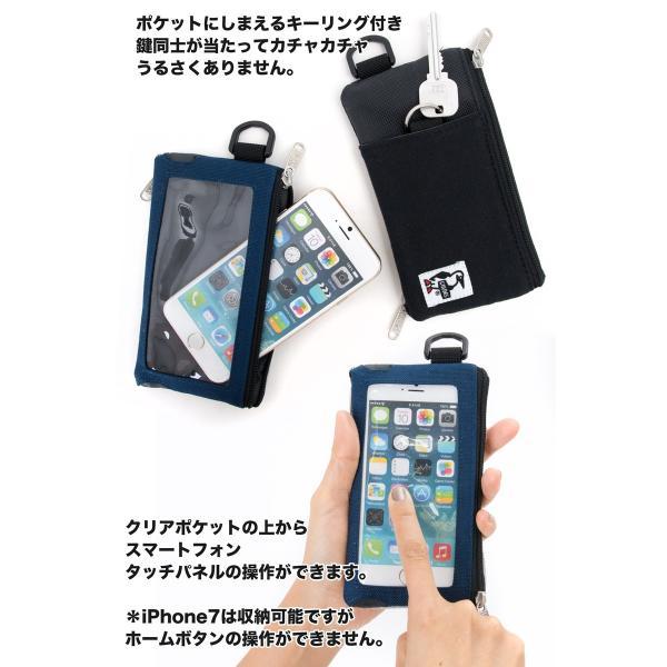 チャムス CHUMS スマートフォンケース|2m50cm|04