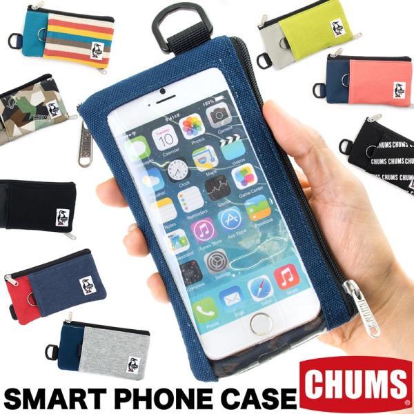 チャムス CHUMS スマートフォンケース|2m50cm