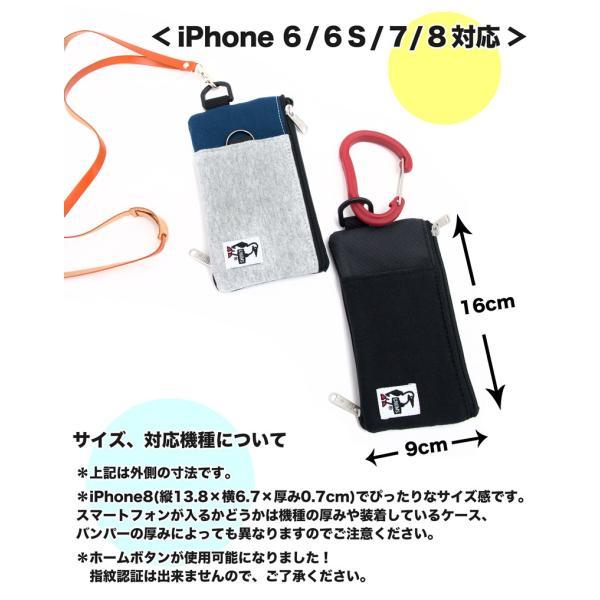 チャムス CHUMS スマートフォンケース|2m50cm|02