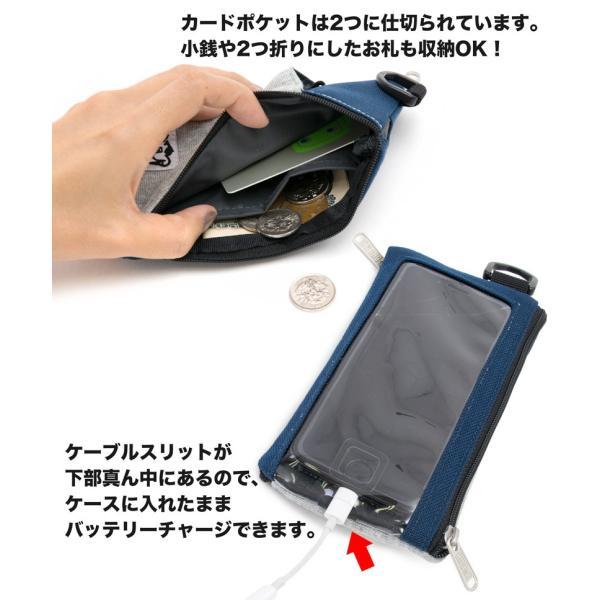 チャムス CHUMS スマートフォンケース|2m50cm|03