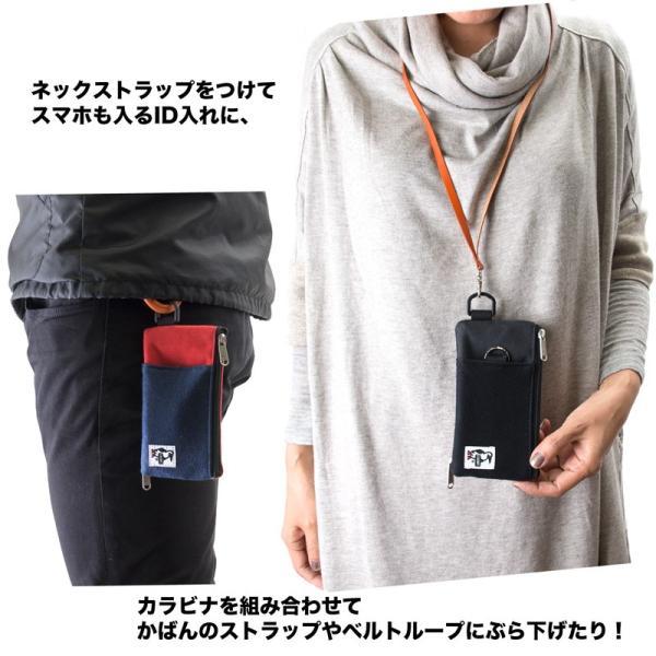 チャムス CHUMS スマートフォンケース|2m50cm|06