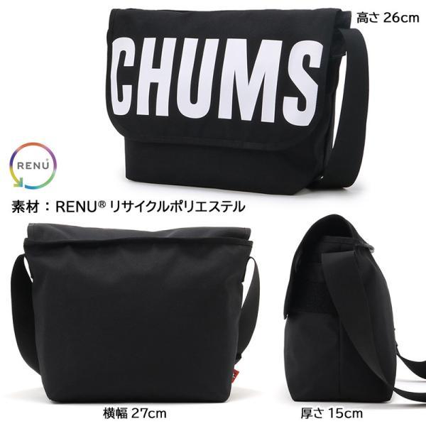 チャムス CHUMS エコ ロゴメッセンジャーバッグ|2m50cm|09