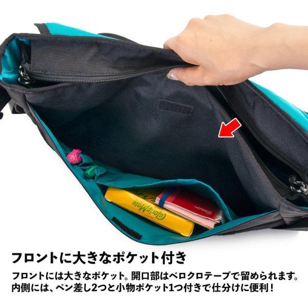 CHUMS チャムス メッセンジャーバッグ Eco CHUMS Messenger Bag エコ|2m50cm|09