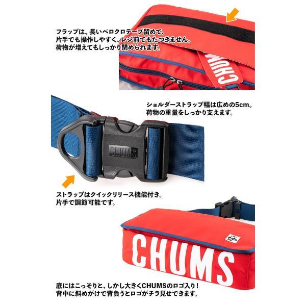 CHUMS チャムス メッセンジャーバッグ Eco CHUMS Messenger Bag エコ|2m50cm|10