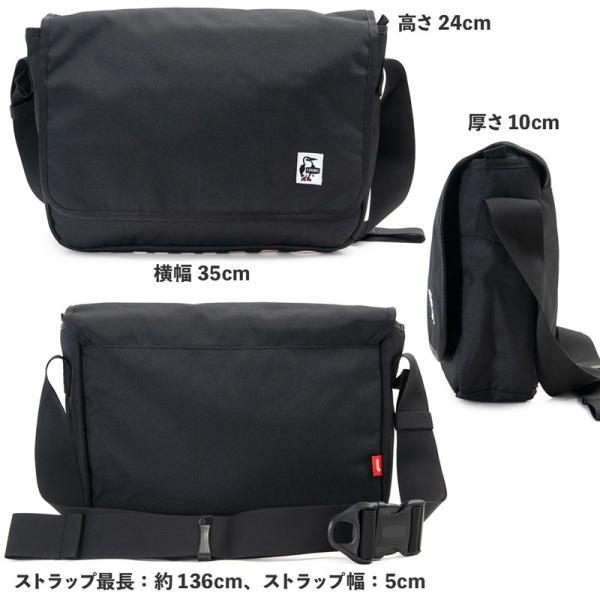 CHUMS チャムス メッセンジャーバッグ Eco CHUMS Messenger Bag エコ|2m50cm|11
