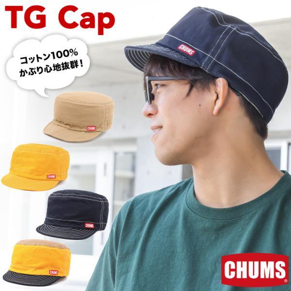 c3d38b2c6d888 帽子 チャムス CHUMS TG Cap TGキャップ :CM-342:2m50cm - 通販 - Yahoo ...
