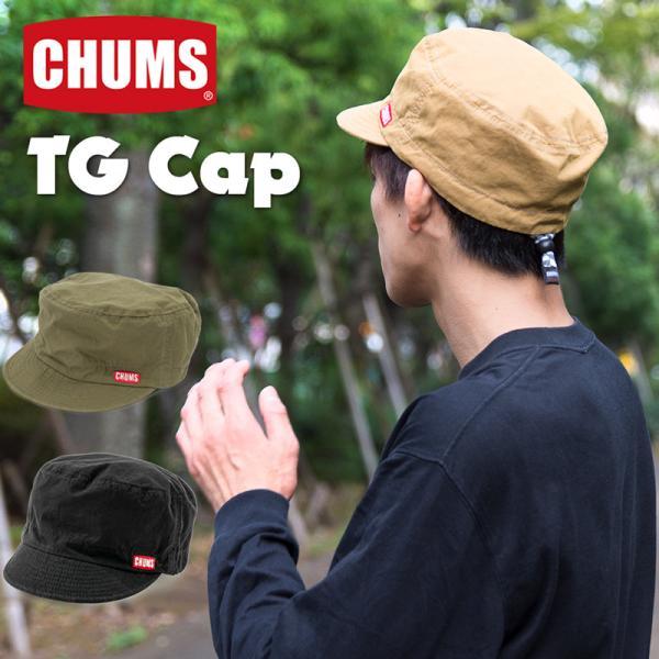 帽子 チャムス CHUMS TG Cap TGキャップ|2m50cm
