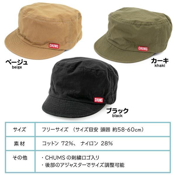 帽子 チャムス CHUMS TG Cap TGキャップ|2m50cm|09