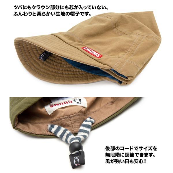 帽子 チャムス CHUMS TG Cap TGキャップ|2m50cm|05