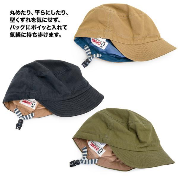 帽子 チャムス CHUMS TG Cap TGキャップ|2m50cm|06