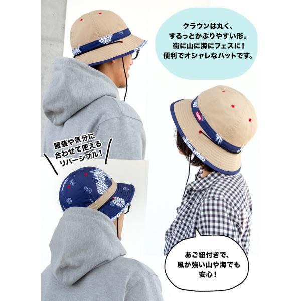 チャムス CHUMS 帽子 リバーシブル プリント ハット|2m50cm|02