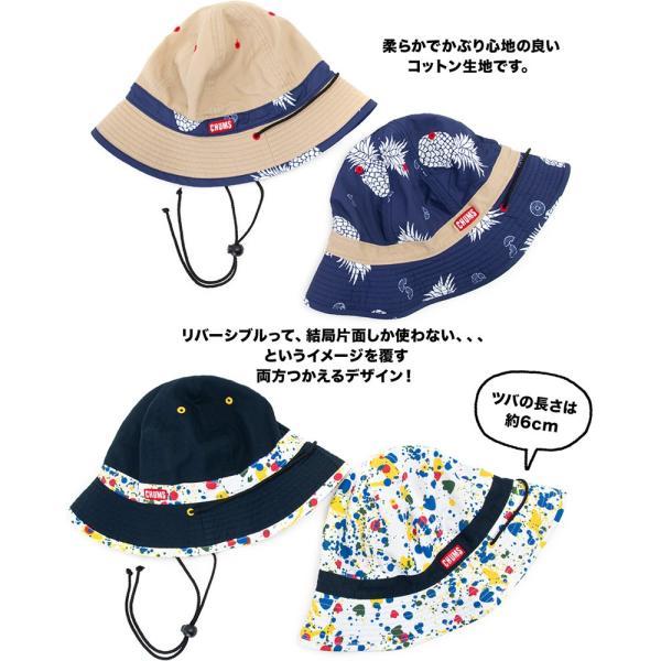 チャムス CHUMS 帽子 リバーシブル プリント ハット|2m50cm|03
