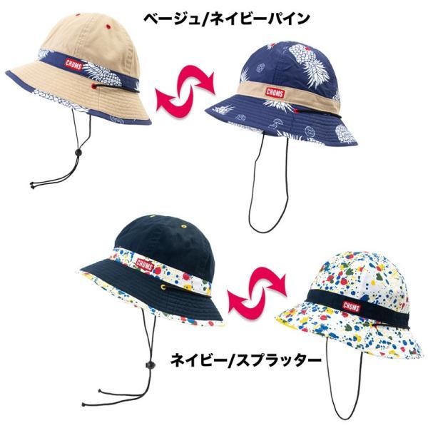 チャムス CHUMS 帽子 リバーシブル プリント ハット|2m50cm|04