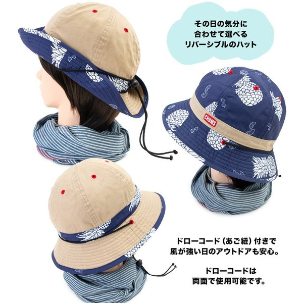 チャムス CHUMS 帽子 リバーシブル プリント ハット|2m50cm|05