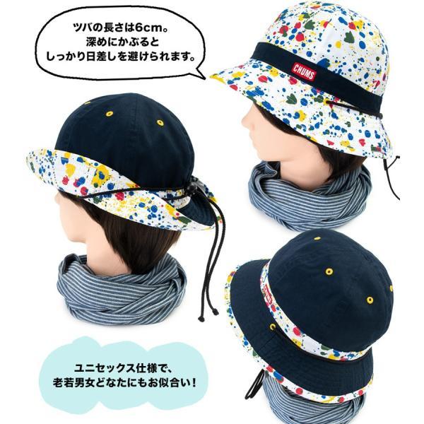 チャムス CHUMS 帽子 リバーシブル プリント ハット|2m50cm|06